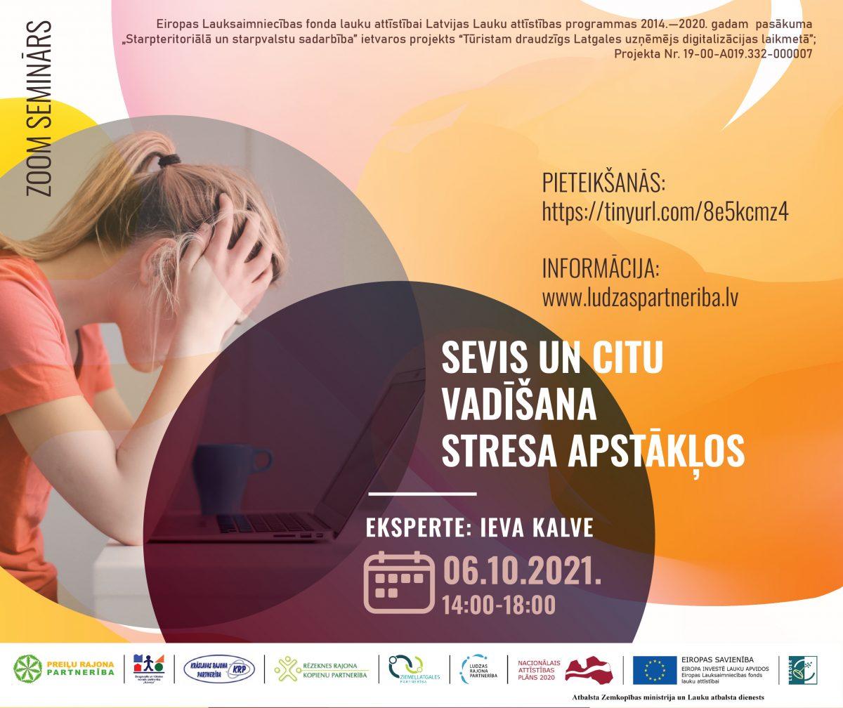 """PIESAKIES SEMINĀRAM """"Sevis un citu vadīšana stresa apstākļos""""!"""